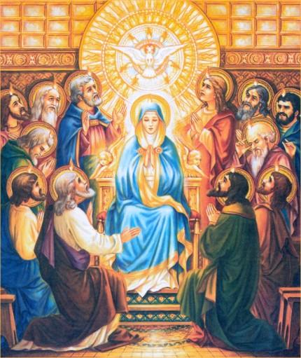Dimanche 14 juillet 2019/Quinzième dimanche du temps ordinaire Pentecost_02-430x511