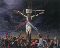 ealtation of the cross