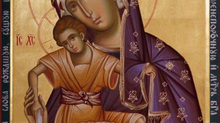 80da7569a36357ff870857669082ee45-russian-icons-byzantine-icons.jpg